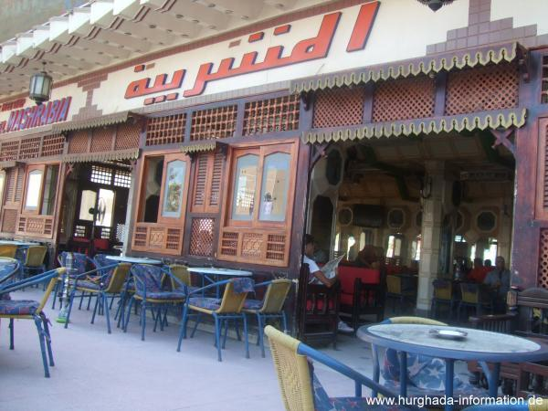 Mashrabeya Coffee Shop