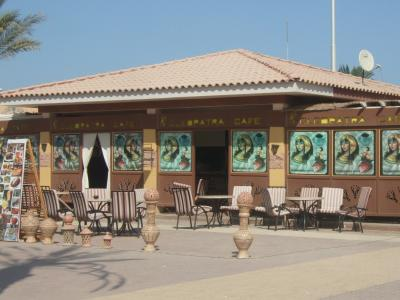 Coffee Shop  Hurghada